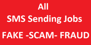 Genuine SMS-Sending-Jobs-in India by scamdesk